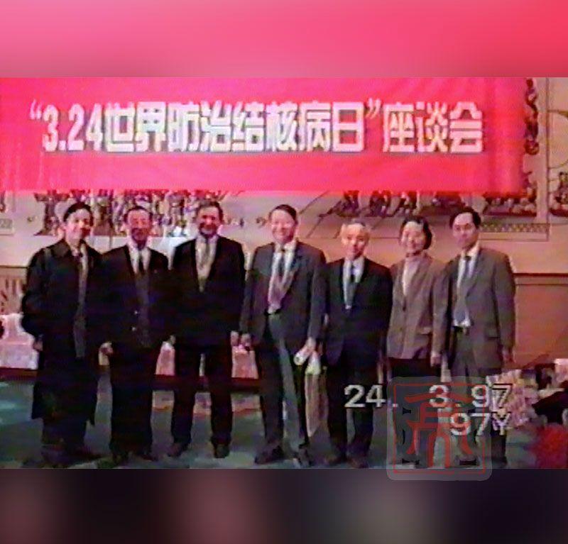 """""""3.24世界防治结核病日""""座谈会在京召开"""