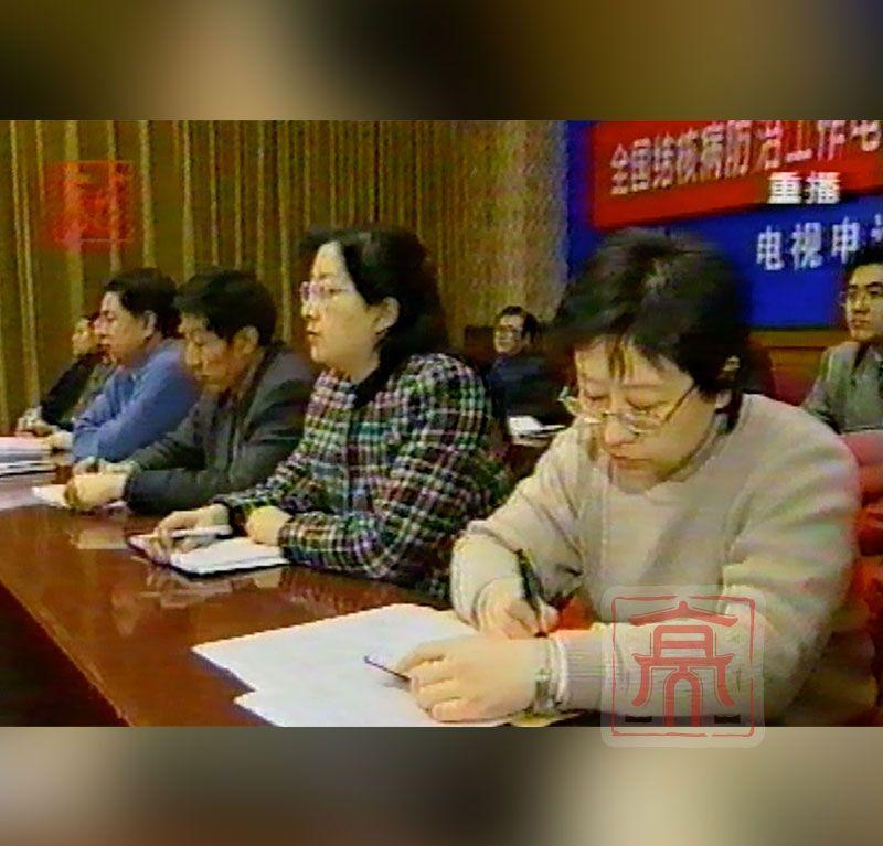 国务院主持召开全国结核病防治工作电视电话会议