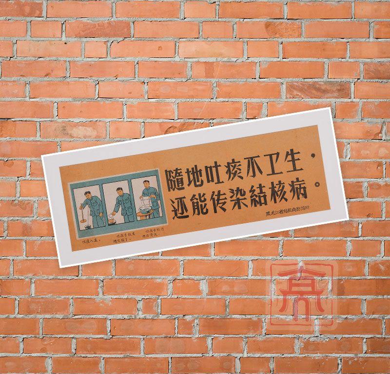 黑龙江省结核病防治所