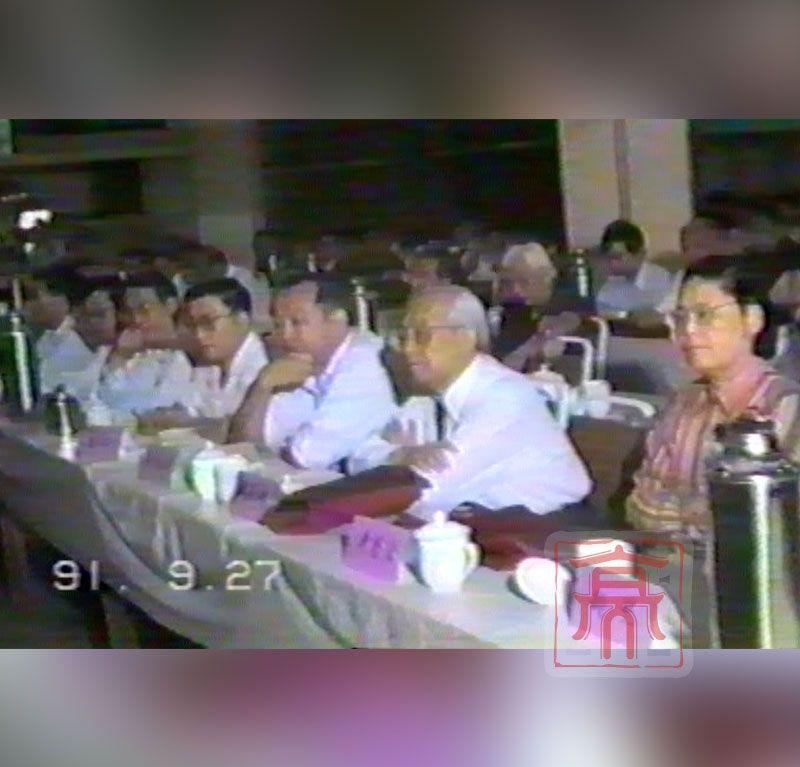 全国第三届结核病防治工作会议
