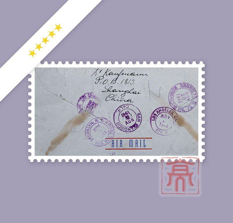 防痨附捐邮票