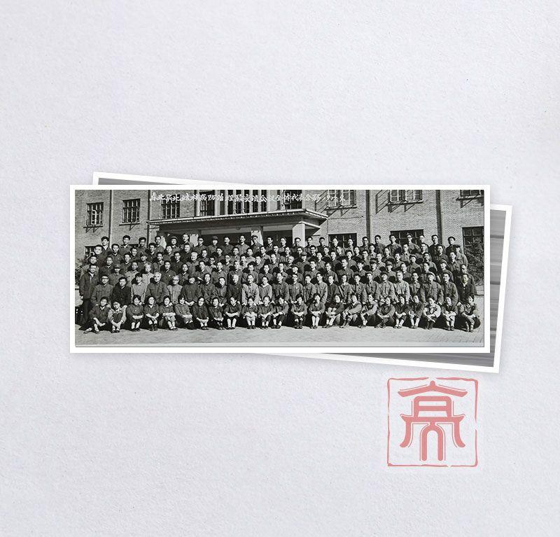东北华北结核病防治经验交流会议
