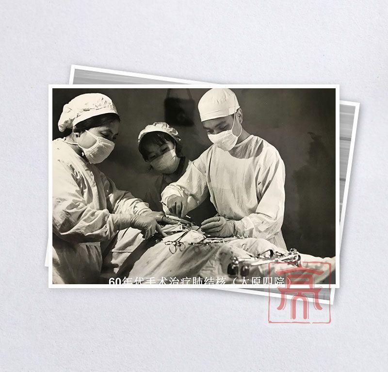 肺结核治疗手术