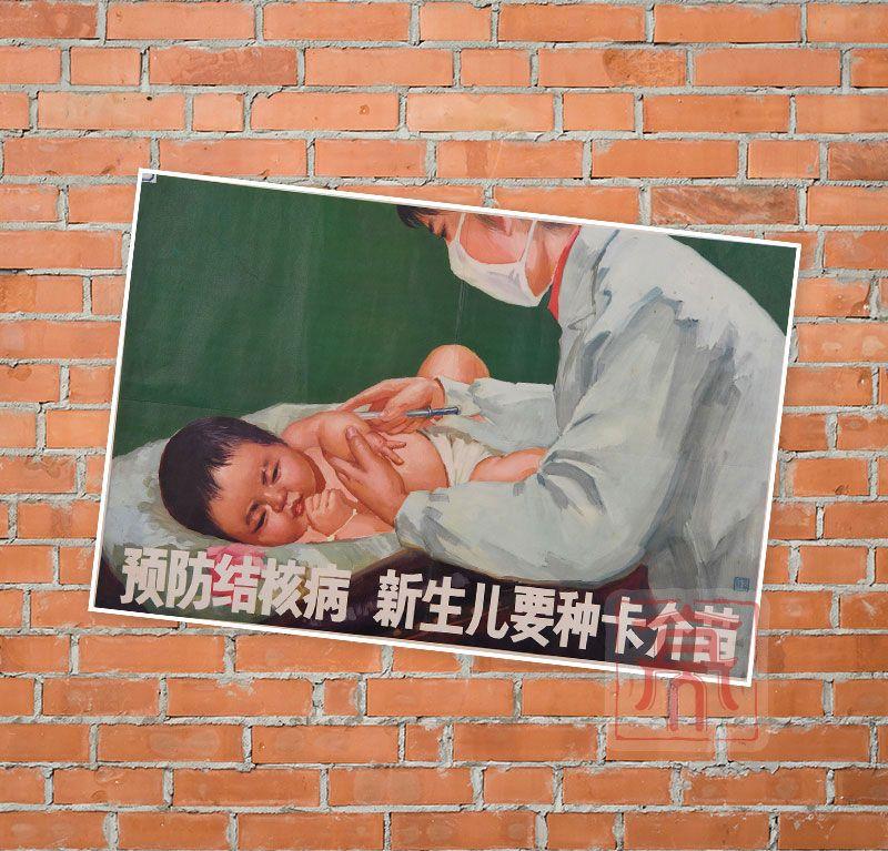 预防结核病,新生儿要种卡介苗