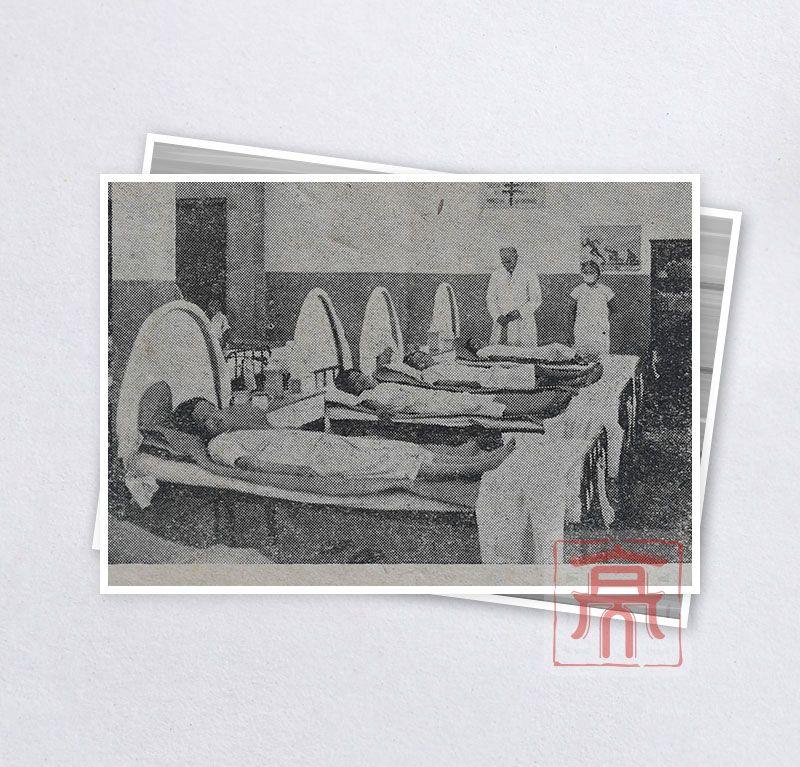 防痨杂志50年代照片