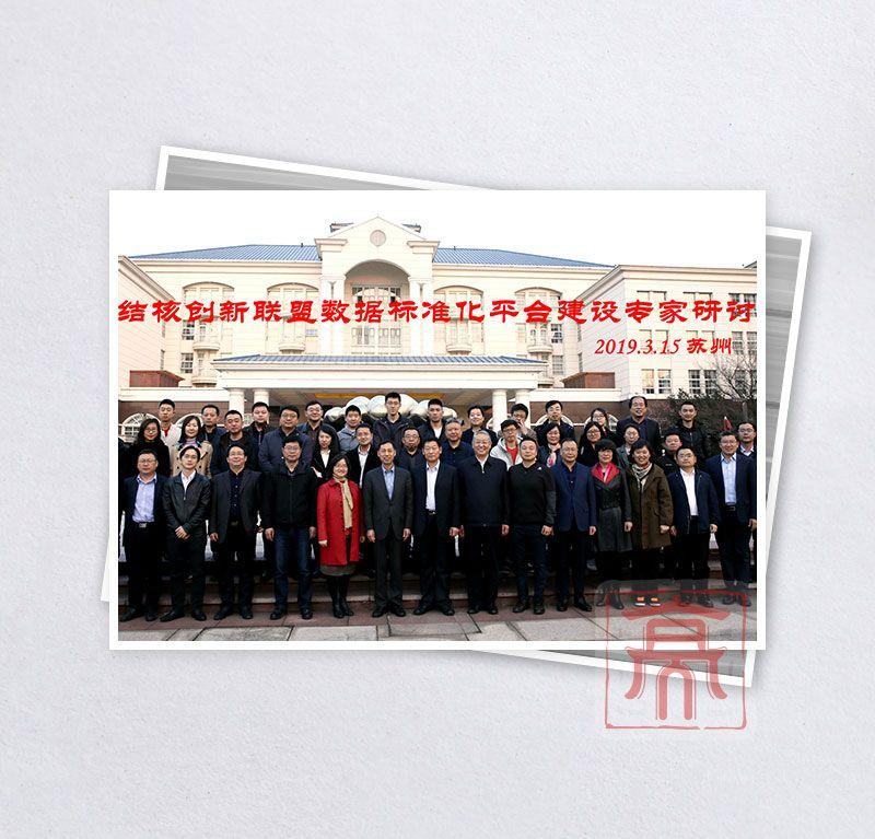 北京结核病诊疗技术创新联盟
