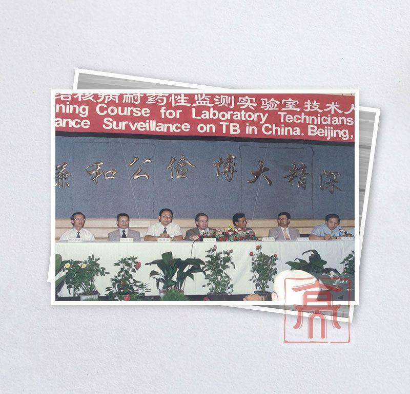 中国耐药性监测实验室人员培训班